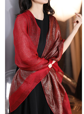 红色丝巾春秋女旗袍披肩妈妈婚礼婚宴结婚礼服外搭高端喜婆婆秋冬