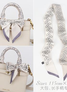 115cm加长款手提包包丝巾绑包丝带绑包袋手柄丝巾长条飘带缠包带