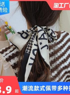 丝巾法式发带懒人复古法式丝巾女小长条丝带装饰领巾头巾飘带发饰