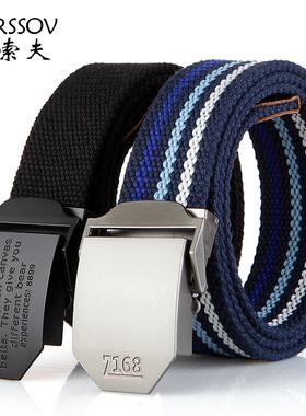 男士帆布腰带自动扣皮带女青年学生商务休闲简约韩版牛仔工装裤带