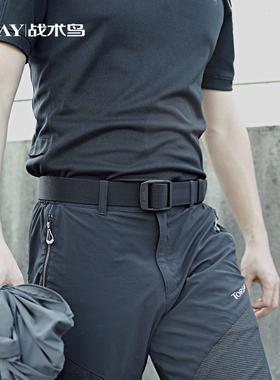 战术鸟(高端)户外尼龙腰带运动休闲布皮带男帆布编织裤带牛仔裤