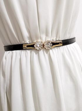 小腰带女细配裙子装饰礼服百搭水钻黑色裙带自由调节连衣裙皮带窄