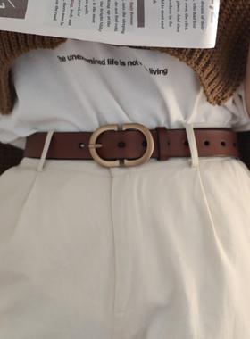 棕色皮带真皮复古腰带女士新款百搭配牛仔裤装饰男士夏季黑色牛皮