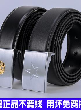 正品针扣自动扣内腰带真皮皮带3521皮带八种分类任选一款皮腰带男