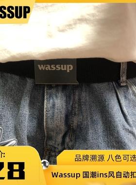 WASSUP腰带自动扣男士帆布工装牛仔裤带年轻人百搭皮带女国潮ins
