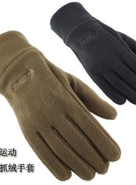 手套男士秋冬季青年情侣手套加厚男女士冬季骑行保暖户外抓绒手套