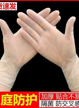 一次性PVC手套100只食品级餐饮乳胶女美容院手术专用劳保橡胶硅胶