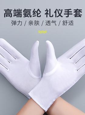 氨纶手套春夏男女白色礼仪薄短款弹力手套舞蹈紧身白手套珠宝手套