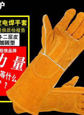 佳护牛皮电焊手套焊接加厚耐高温耐用隔热防烫园艺防刺扎电焊手套
