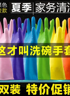 居家防水家务手套厨房清洁耐用加长胶手套家用洗衣洗碗胶皮手套
