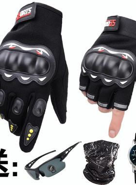 机车摩托车手套全指男防护户外骑士长指运动透气赛车骑行半指手套