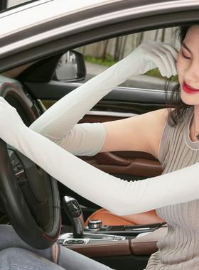 开车防晒手袖子夏季手套薄款长女袖套防紫外线神器骑车电动车夏天