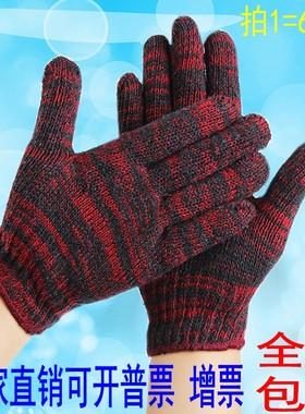 手套批发劳保60双加厚耐磨棉纱劳动手套工地干活修理棉线防滑手套
