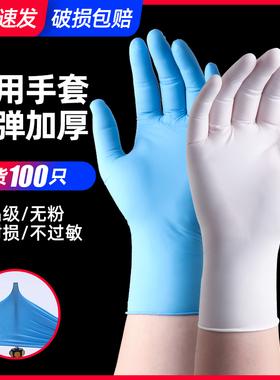 一次性手套乳胶皮加厚白丁腈防水黑色薄款橡胶女丁晴纹身耐磨防护