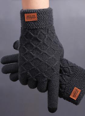触屏手套男士冬季加厚加绒保暖韩版五指针织毛线骑车防寒学生黑色