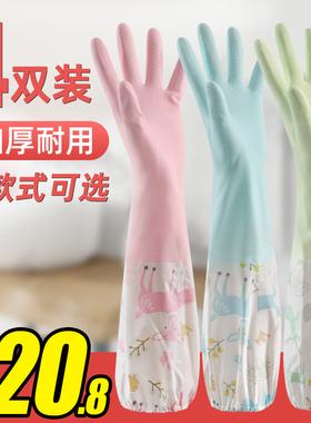 加绒洗碗手套女洗衣衣服乳胶橡胶皮清洁家务家用厨房耐用防水加厚