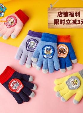 汪汪队儿童手套冬季新款男童手指套保暖秋冬男孩毛线宝宝五指手套