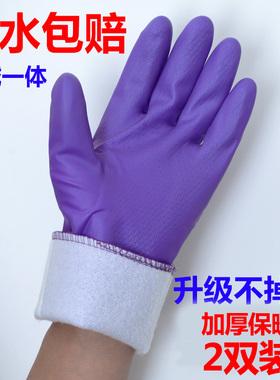 橡胶手套加厚冬季耐磨胶皮洗碗洗衣加绒防水洗车工作劳保家务厨房