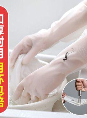 家用清洁加厚厨房洗碗洗菜橡胶家务洗衣刷碗防水耐用胶皮薄款手套