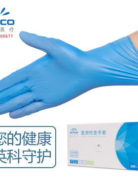 一次性医用橡胶手套乳胶丁腈医生加厚家用食品厨房餐饮烧烤手套