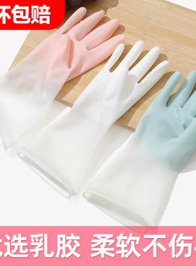 厨房洗碗手套 家用橡胶手套女防水防钩破胶皮耐用型手套家务手套j