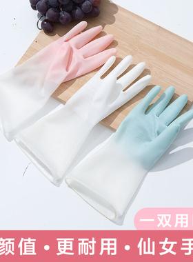 厨房用洗碗手套女薄款夏天耐用型贴手防水胶皮手套刷完做家务清洁