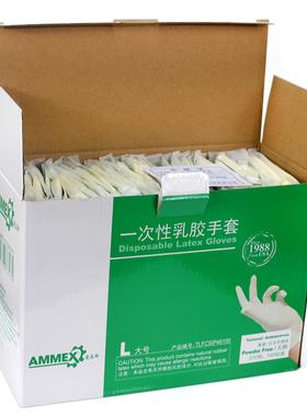 爱马斯医用手套无菌橡胶独立包装一次性医疗手术检查外科无粉乳胶
