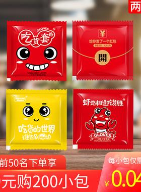 米斗一次性手套塑料独立包装1400小包加厚款食品级PE薄膜家用外卖
