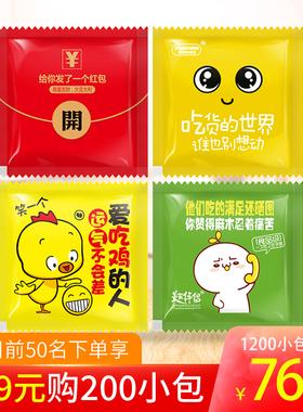 伟泰创意独立包装一次性手套食品级WT_M_8.9餐饮外卖1200小包加厚