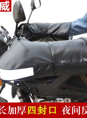 冬季摩托车把套电动车护手套加绒加厚保暖125跨骑三轮车踏板电评车挡风防水男女通用