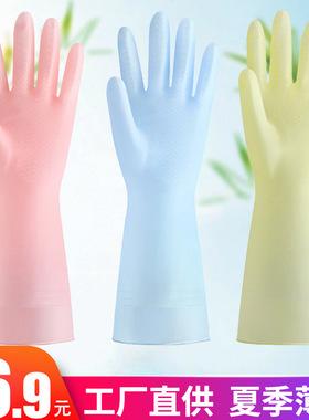 洗碗手套女夏季防水橡胶家用薄款厨房耐用乳胶刷碗洗衣服清洁家务