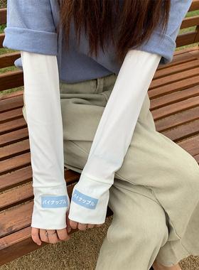 日系冰丝冰袖女夏季防晒手袖女袖套护臂长薄款手套防紫外线开车