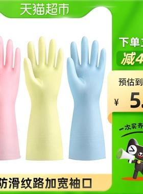 千屿洗碗手套pvc手套家务手套防水胶手套洗碗厨房清洁神器耐用1件