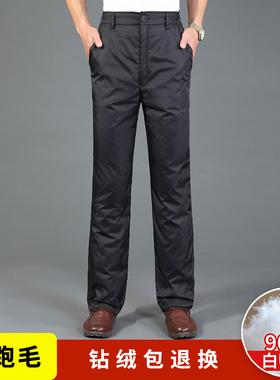 羽绒裤男外穿加厚高腰中老年人青年户外直筒男式鸭绒保暖休闲棉裤