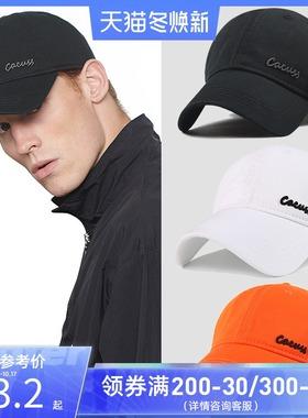 时尚百搭帽子男秋季大头围户外遮阳棒球帽太阳帽简约大气鸭舌帽女