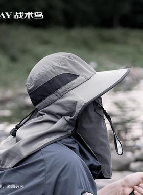 战术鸟(全遮脸)钓鱼防晒帽子防紫外线面罩脖子遮阳渔夫帽户外男