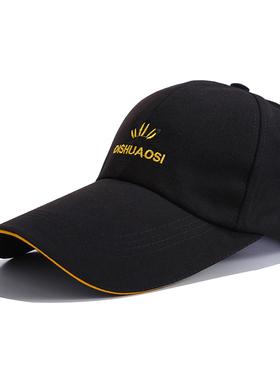 帽子男士春夏户外休闲鸭舌帽太阳帽韩版帽男潮棒球帽遮阳青年春秋