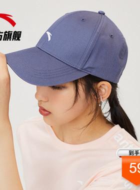 安踏情侣款鸭舌帽男女2021年新款棒球帽户外跑步休闲运动帽子防晒