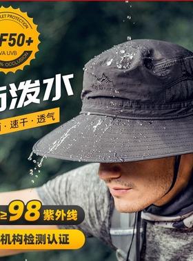 防晒帽男士渔夫帽防紫外线钓鱼帽子男太阳帽户外遮阳帽男夏季透气