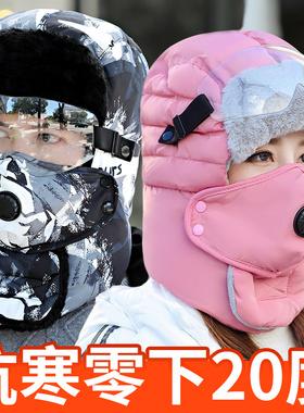 帽子女冬天户外骑车电动车防风防寒棉帽男加厚保暖神器护耳雷锋帽
