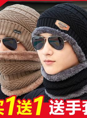 户外男士帽子秋冬季帽男包头帽毛线帽潮牌冬天骑车加厚保暖针织帽