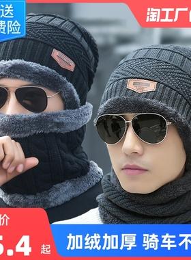 帽子男士秋冬季毛线帽加绒加厚户外防寒保暖针织帽套头帽护耳棉帽