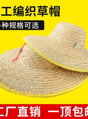 大草帽农民沙滩户外遮阳夏防晒工地女大檐大沿男草帽子太阳农用帽