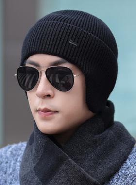 帽子男士冬季保暖护耳帽冬天加厚针织毛线帽户外骑车帽不加绒套头