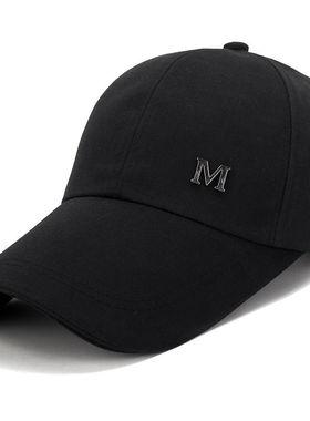帽子男秋冬季户外遮阳帽韩版加长鸭舌帽女休闲棒球帽太阳帽百搭