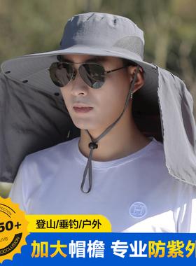 防晒帽男士夏季遮脸钓鱼帽太阳帽子户外夏天防紫外线渔夫帽遮阳帽
