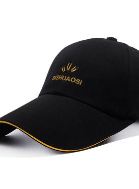 男士帽子秋冬季棒球帽户外韩版加长遮阳帽钓鱼防晒太阳帽鸭舌帽女
