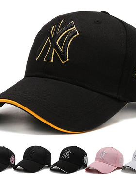 帽子男士春夏季户外防晒休闲运动帽旅游登山钓鱼太阳帽韩版棒球帽