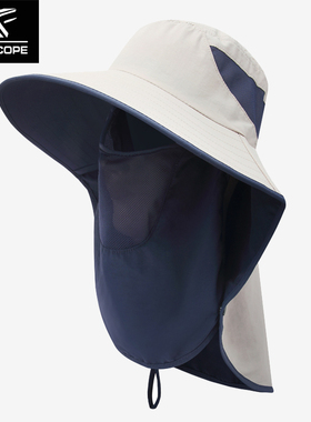 户外速干渔夫帽 护颈护脸透气防晒帽男女夏季旅游太阳帽钓鱼帽子
