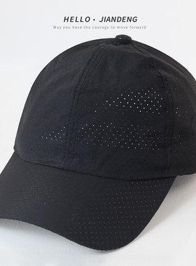 速干帽子男夏季薄款透气防晒遮阳棒球帽休闲户外鸭舌帽女钓鱼运动